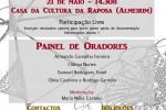 Colóquio sobre a Realidade dos Moinhos de Vento Portugueses